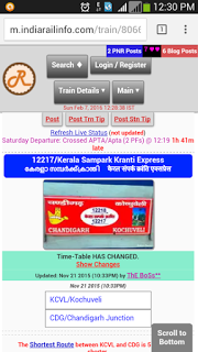 Mobile view of Live Train Running Status online