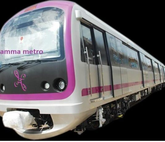 namma Metro train