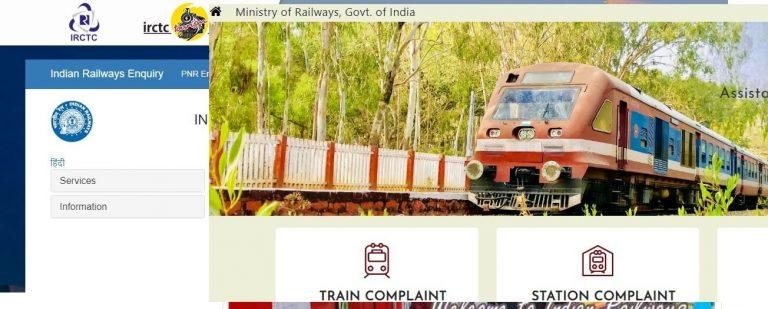 Indian Railways Official Website