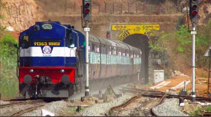 Rajya Rani Train