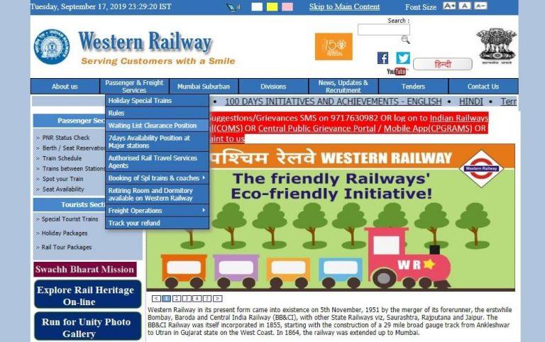 Western Railway :: Transparency Portal