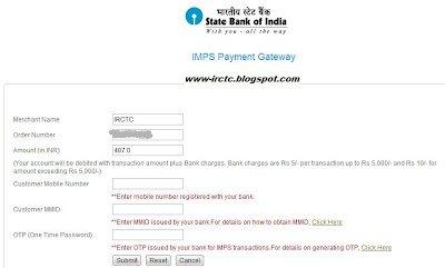 IMPS Payment Gateway