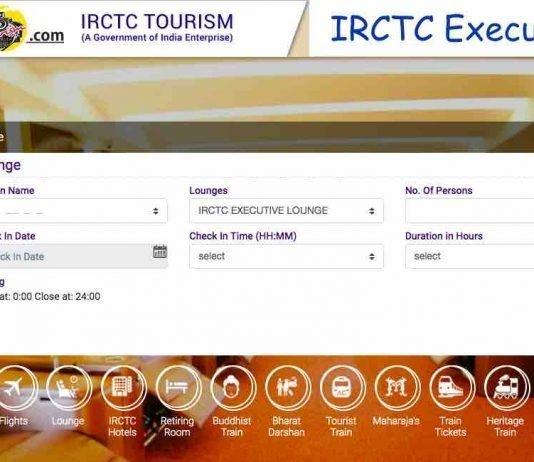 IRCTC Executive Lounge