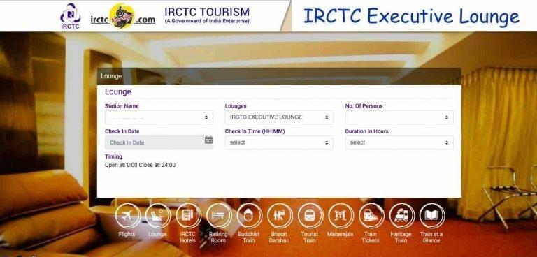 IRCTC Executive Lounge Details