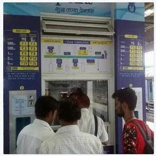 Water Vending Machines by Indian Railway
