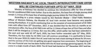 AC Local Train Fare