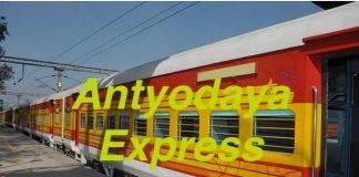 Antyodaya Express Train