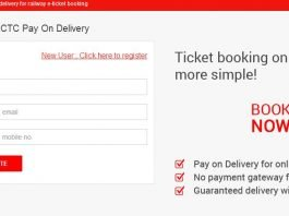 IRCTC Ticket Book Now Pay Later