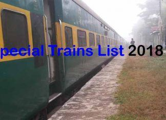 Special trains List 2018