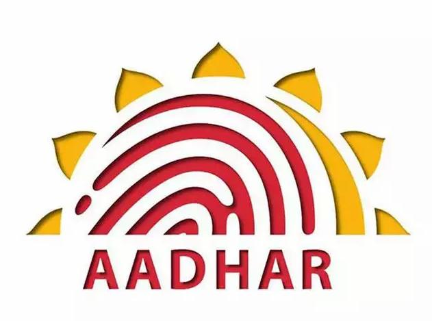 Aadhar in Indian Railway
