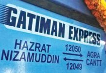 Gatiman Express