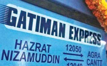 Gatiman Express