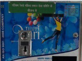 Sanitary Pad Vending Machine at Railway Stations
