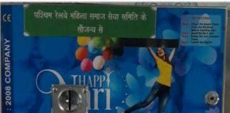 Sanitary Pad Vending Machine at Railway Stations