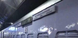 Mahamana Express Details