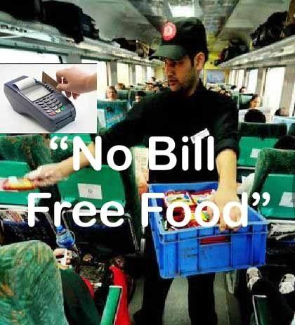 No Bill Free Food Policy on Trains