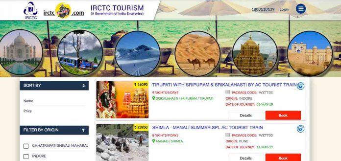 IRCTC Tourism Train Details