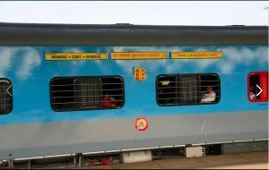 Panchavati Express