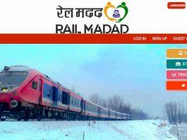 Rail Madad App Details