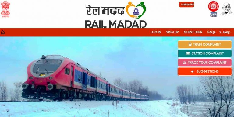 Rail MADAD App to Lodge Complaint