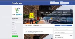 Rail Sahyog Web Portal in Facebook