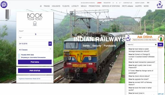 Ask DISHA by IRCTC