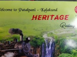 Heritage Trains in India