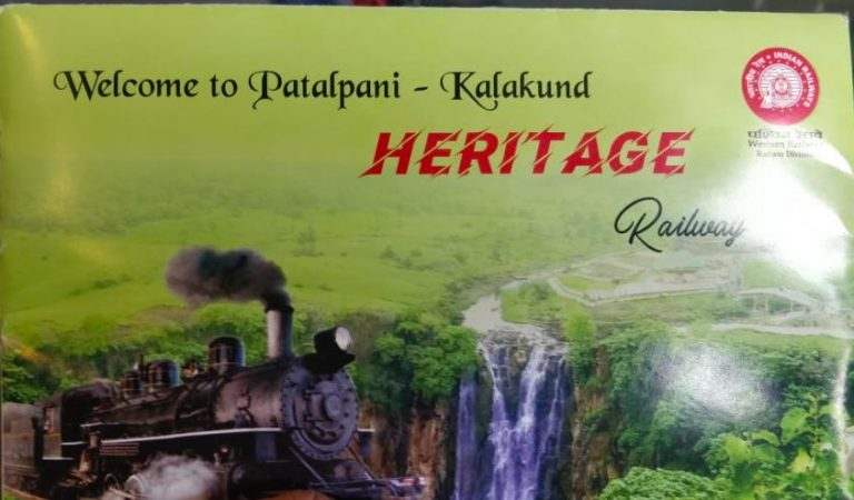 HERITAGE TRAINS BY INDIAN RAILWAY