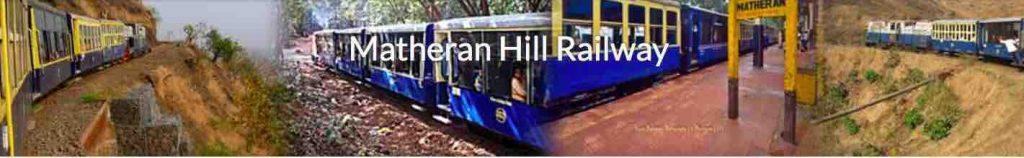 Matheran Hill Railway by IRCTC