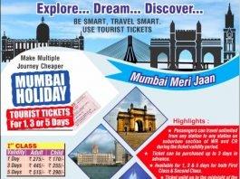 Mumbai Local Train : News Updates | IRCTC Help