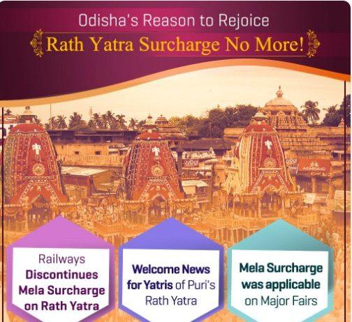 Railway withdraws Mela Surcharge