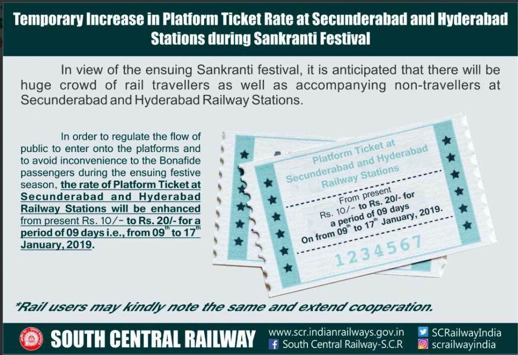 Platform Ticket Rate increase