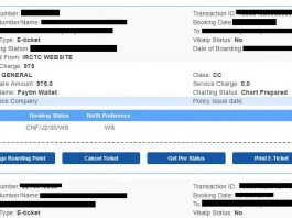how to print irctc ticket online