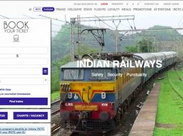 IRCTC Loyalty Program