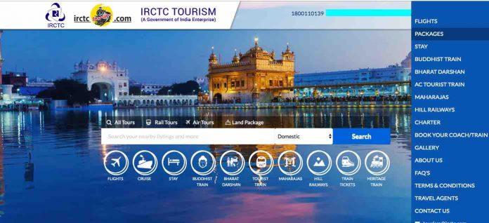 IRCTC tourism