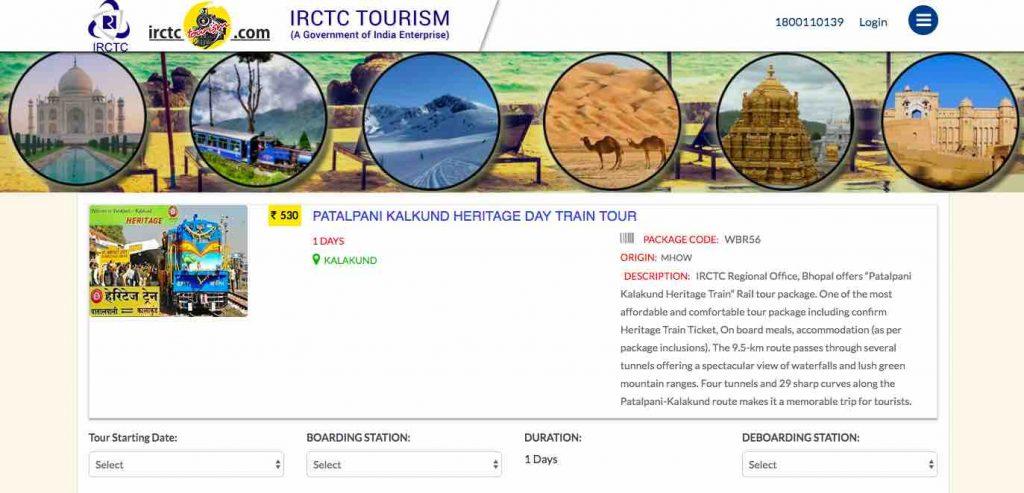 Patalpani - Kalakund Heritage Rail Tour Package