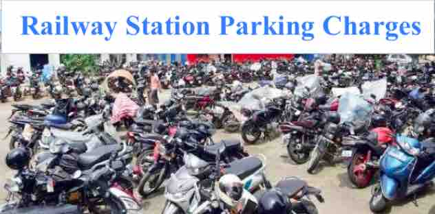 Railway-Station-Parking-Charges