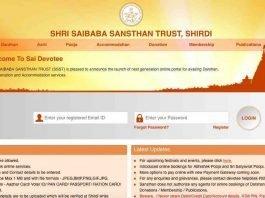Shirdi Saibaba Darshan Tickets Booking Via IRCTC