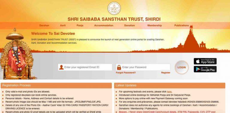 IRCTC Shirdi Saibaba Darshan Tickets Booking