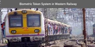 Biometric Token System In Railway