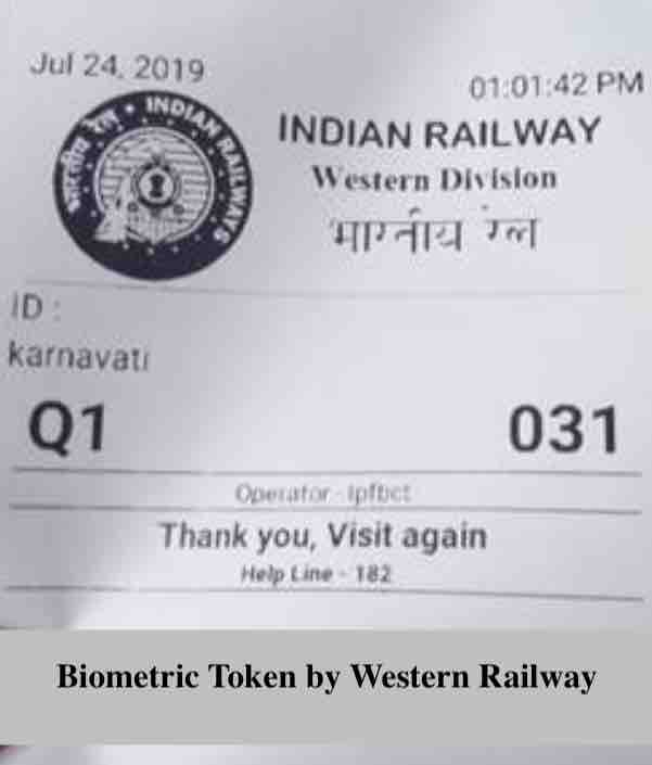 Biometric Token by Western Railway