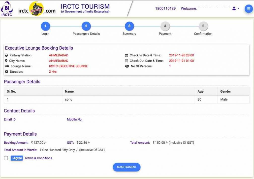IRCTC Lounge Summary page