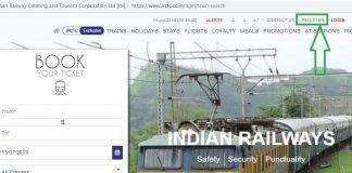 IRCTC Website Registration
