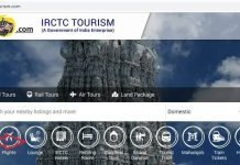 IRCTC Tourism Website
