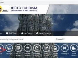 IRCTC Tourism Website