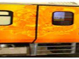 Bio Toilets in Indian Railway