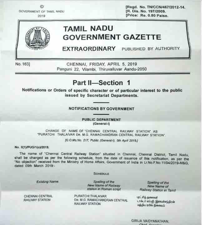 New Name to Chennai Central Railway Station