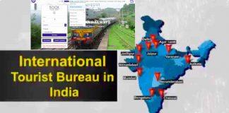 International Tourist Bureau by Indian Railway