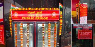 Public Fridge by Railway