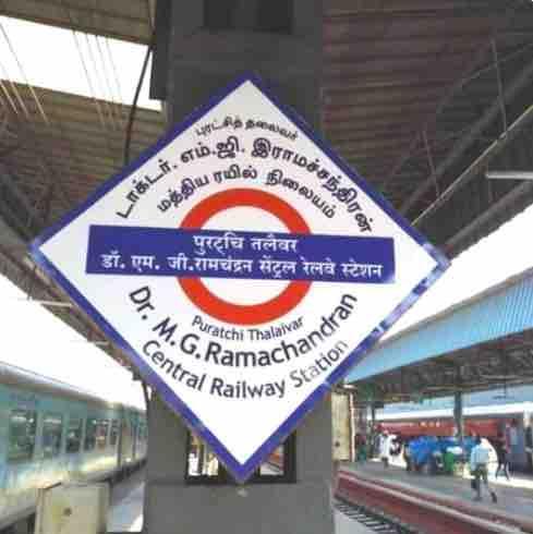 Chennai Central Railway Station New Name